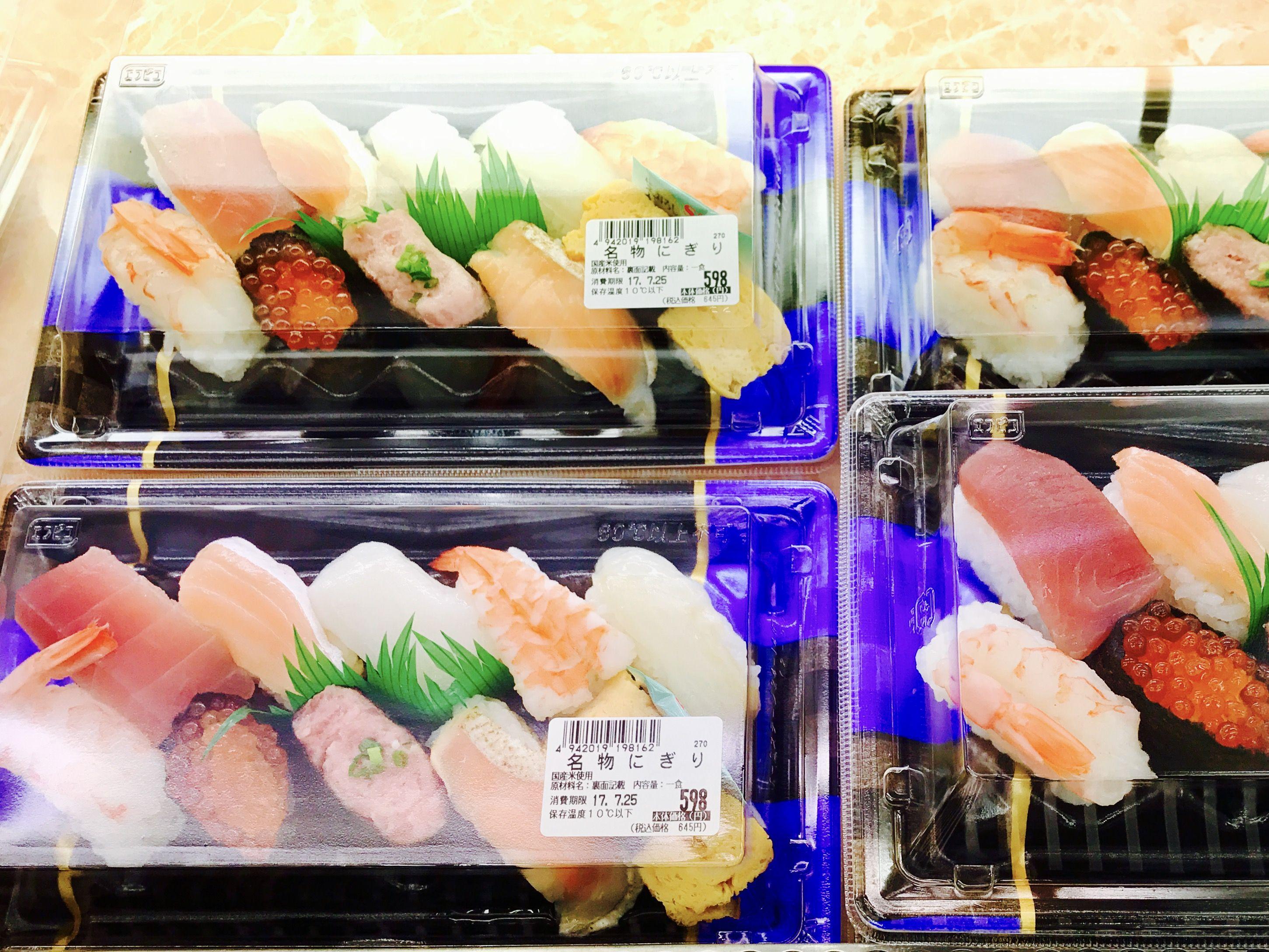 お寿司の食べ方を六角太郎で楽しく