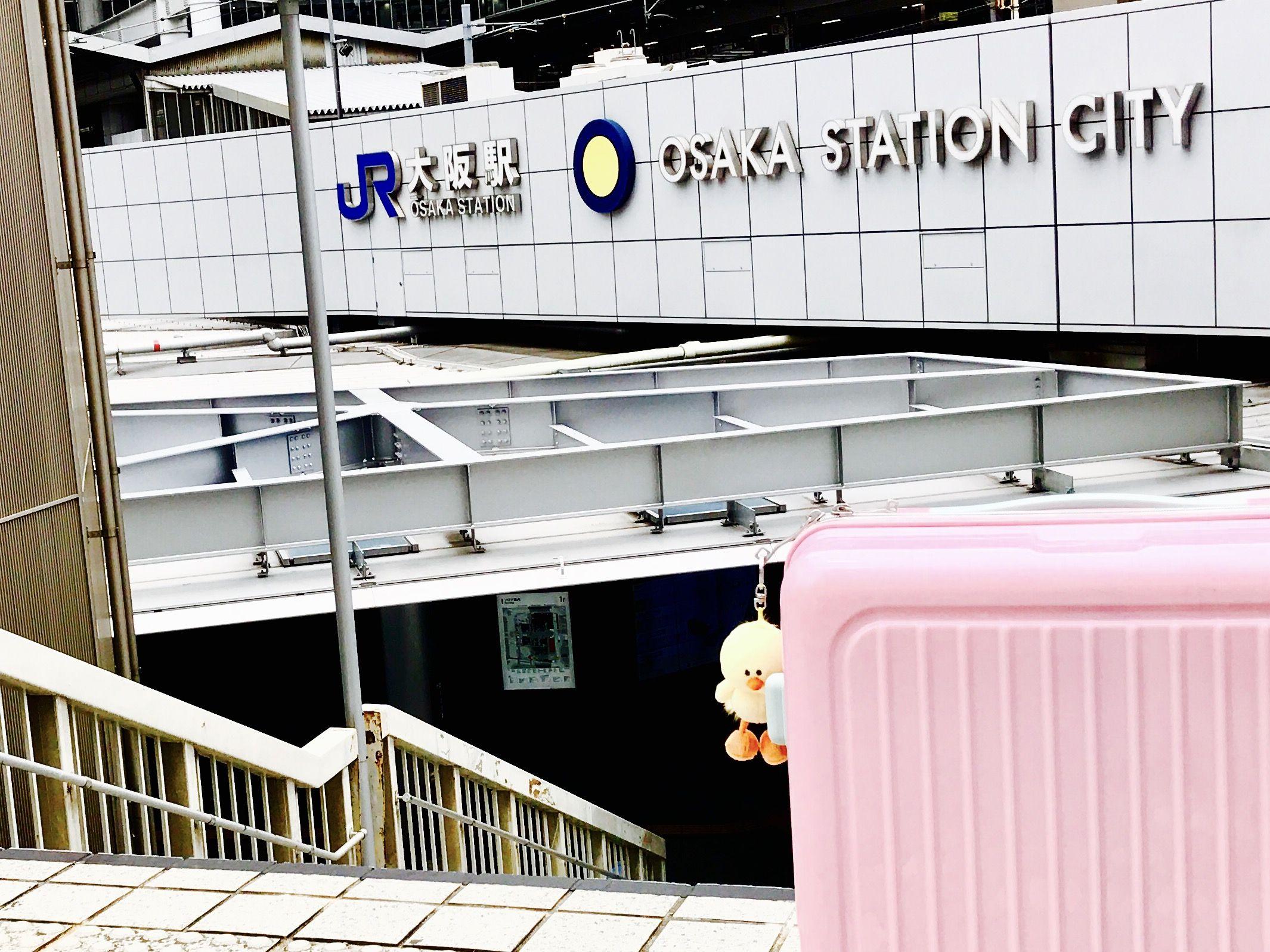 家具の旅in大阪