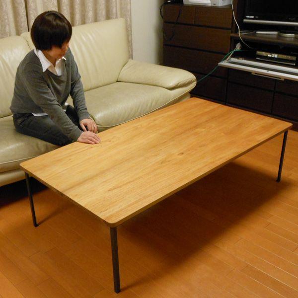 チーク材でできたアジアンスタイルの座卓をシンプルモダンなローテーブルにリメイク