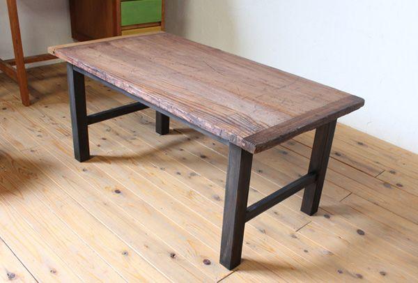 古材の天板に脚を取り付けリメイクしたコーヒーテーブル