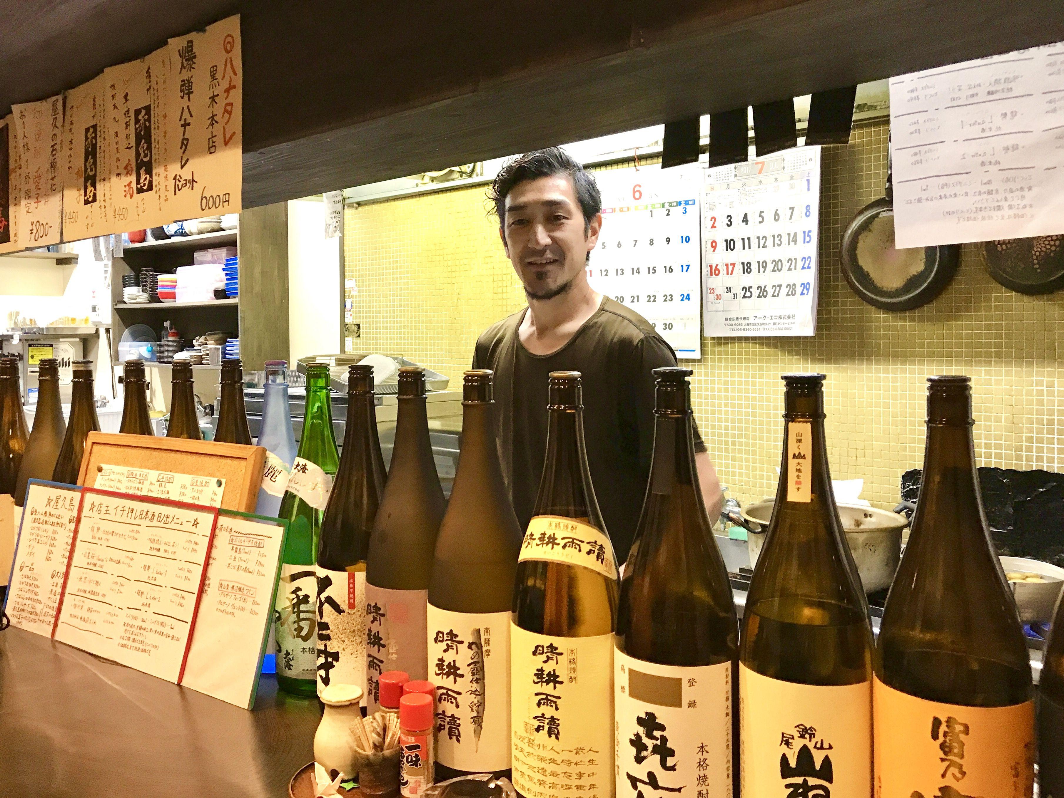 「和鮮酒庵やなぎ」の店主道竹洋一郎さん