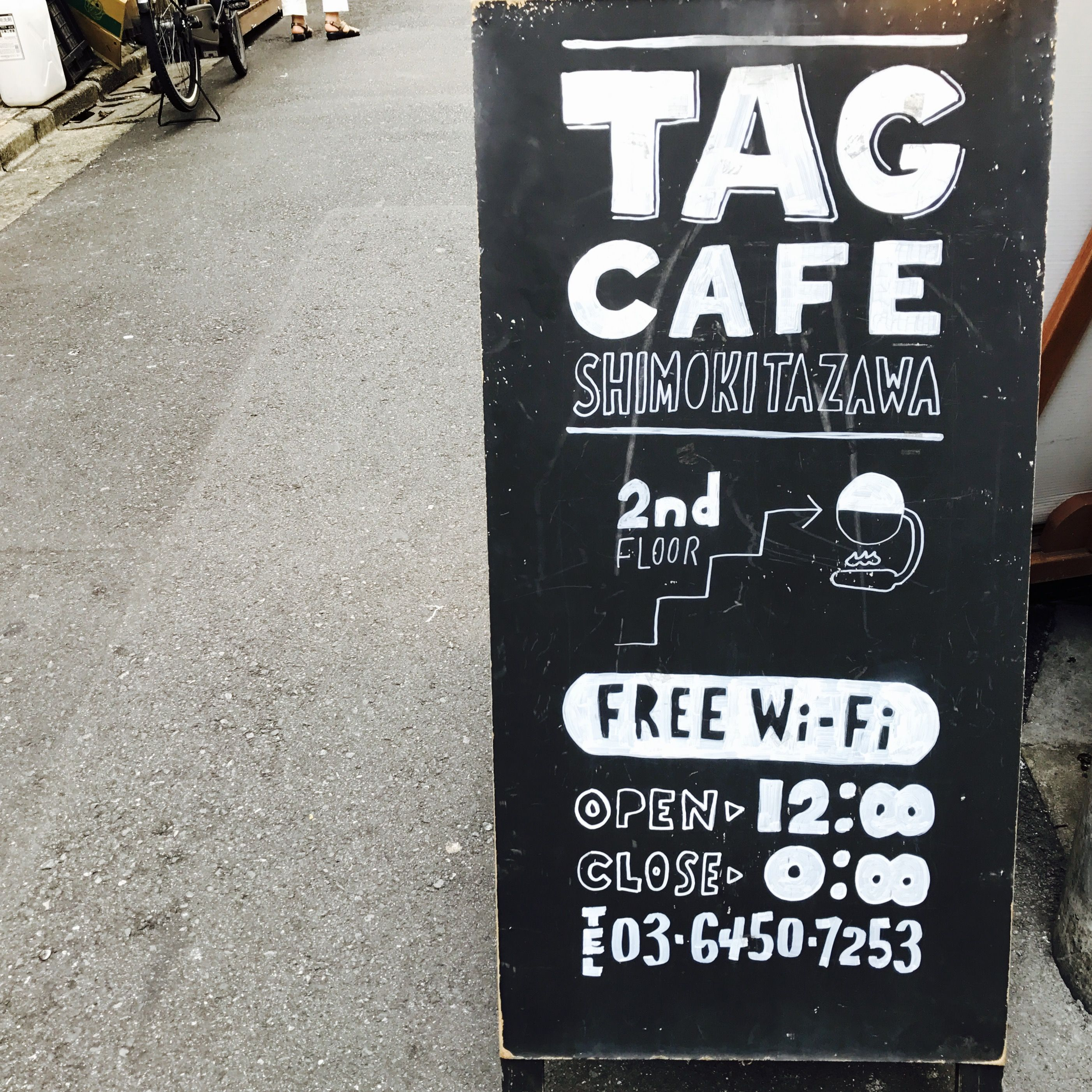 ルーツファクトリー東京店の裏の道にあるtagcafeさん