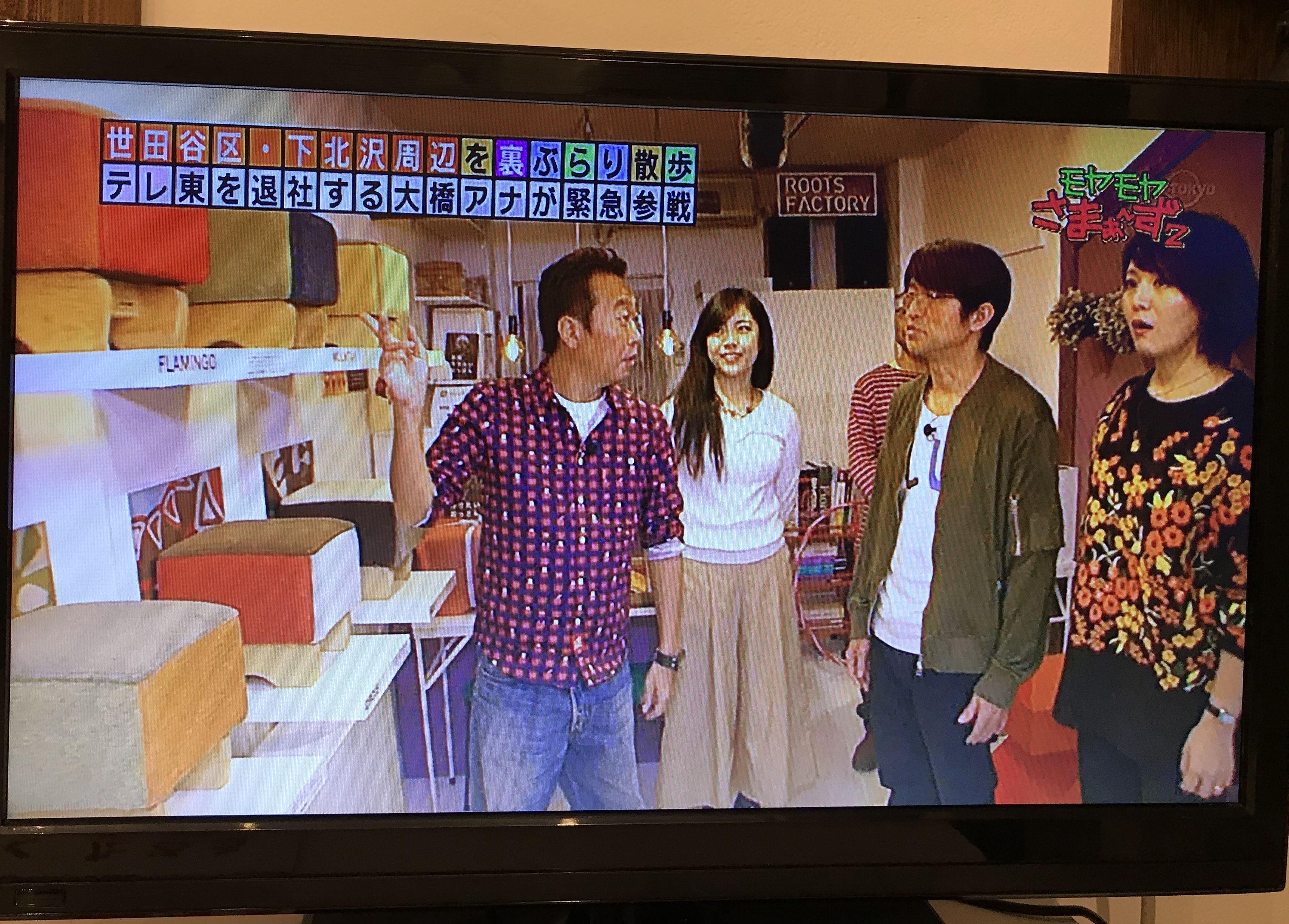 さまぁ~ずの大竹さんと三村さん、大橋アナウンサーがルーツファクトリー東京店に