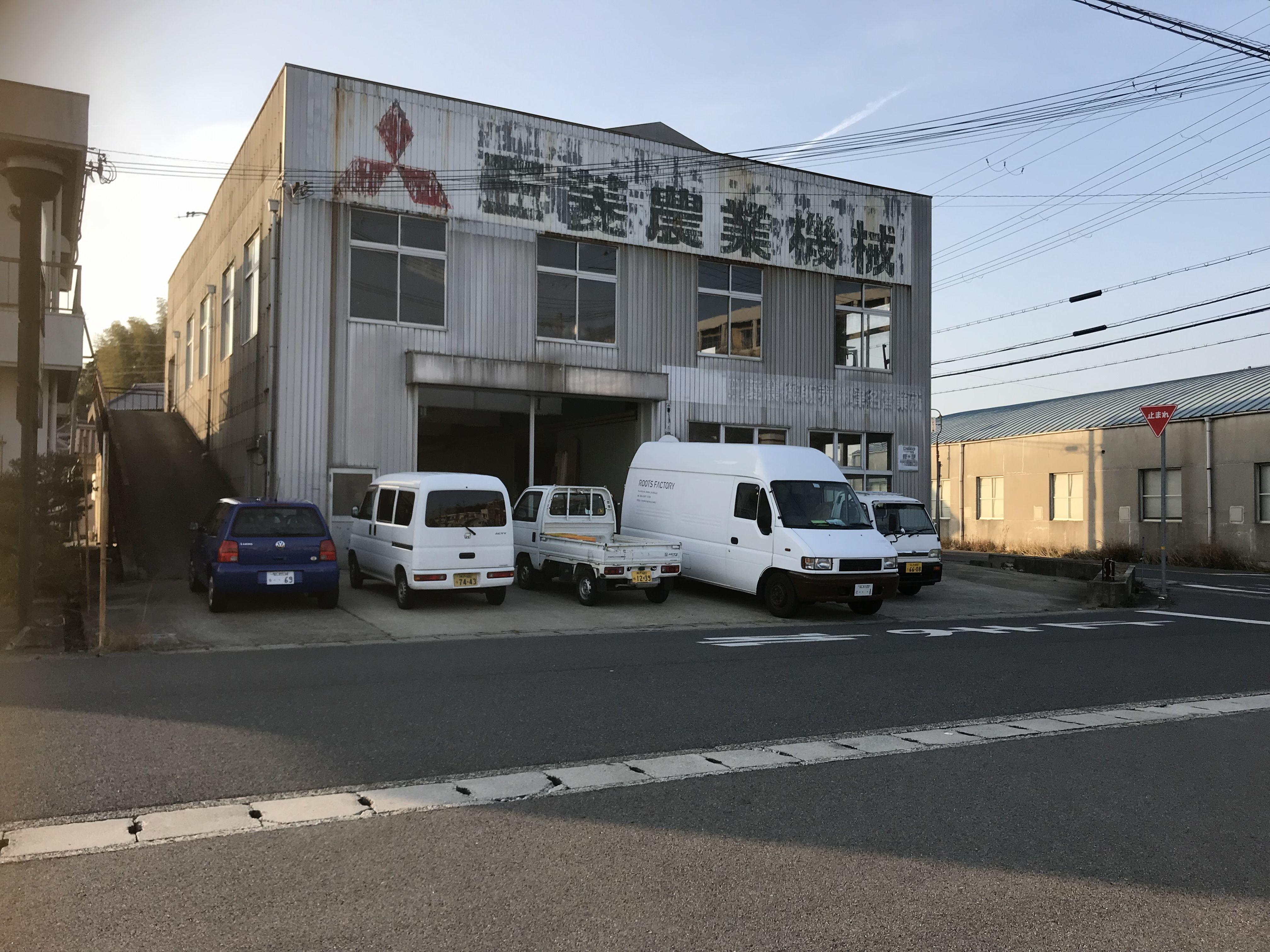 淡路島工場オニオンベース