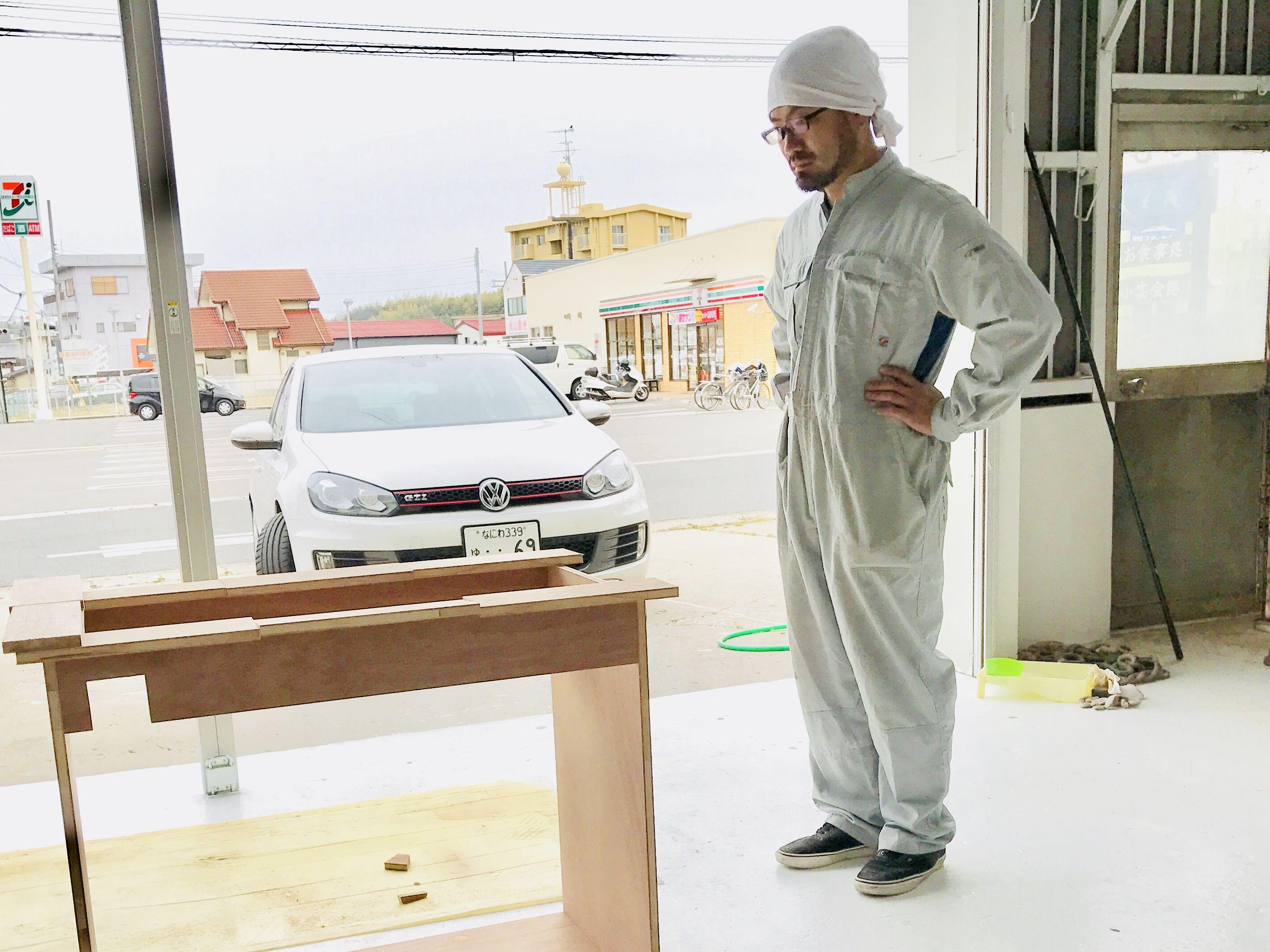 家具作りたいおっさん