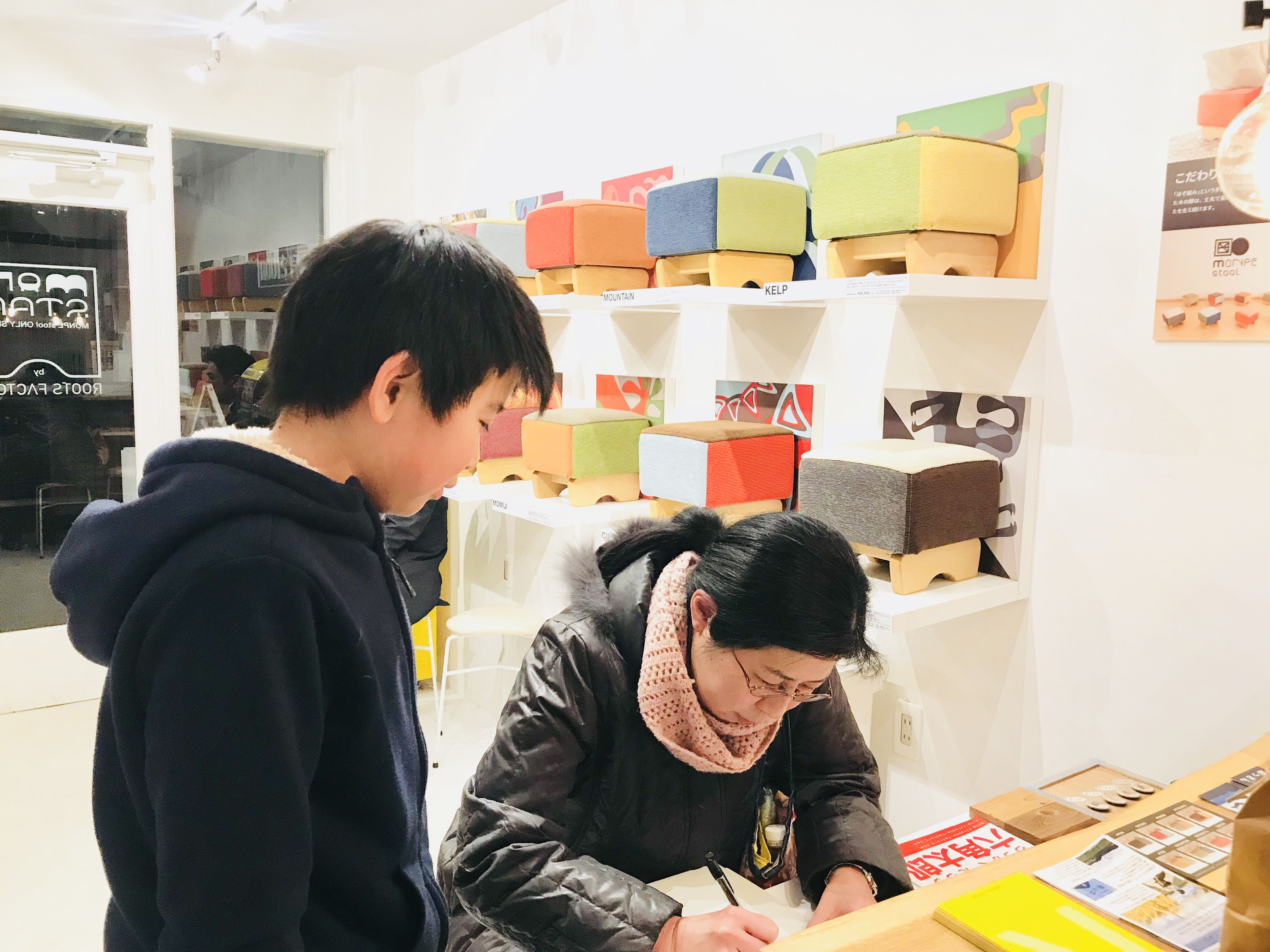 ルーツファクトリー東京店 お客さま