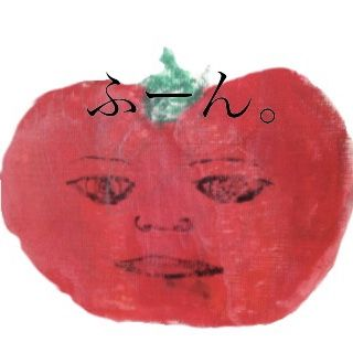 naoko icon