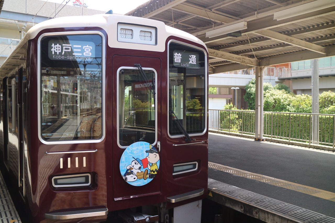 スヌーピー電車に乗りに来ました