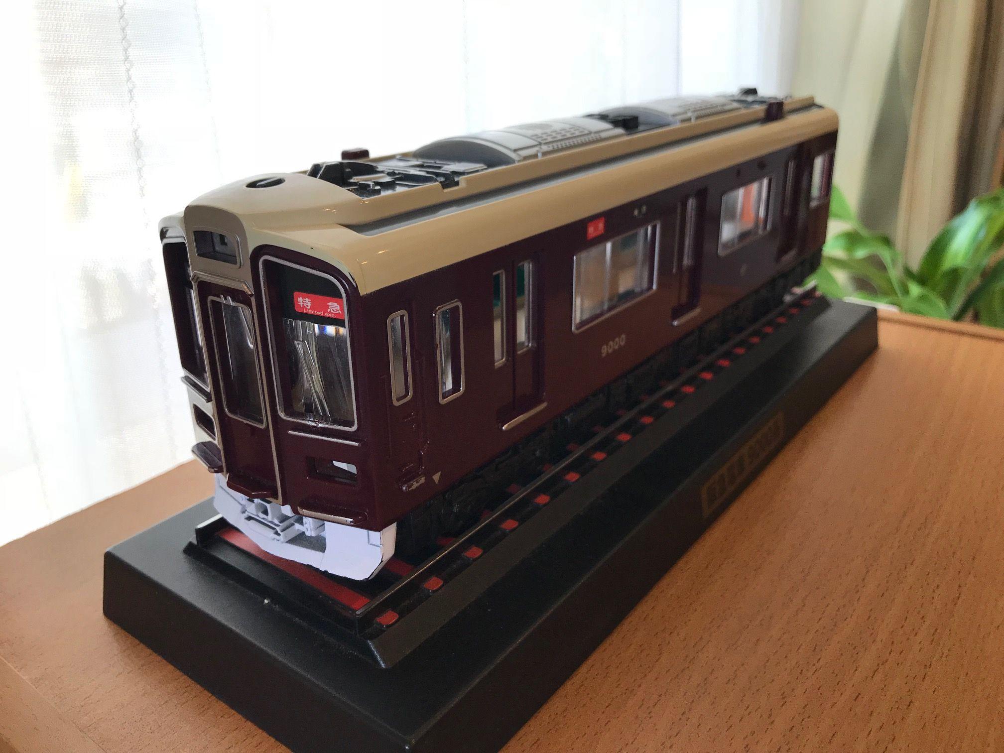 阪急電車9000系おもちゃ