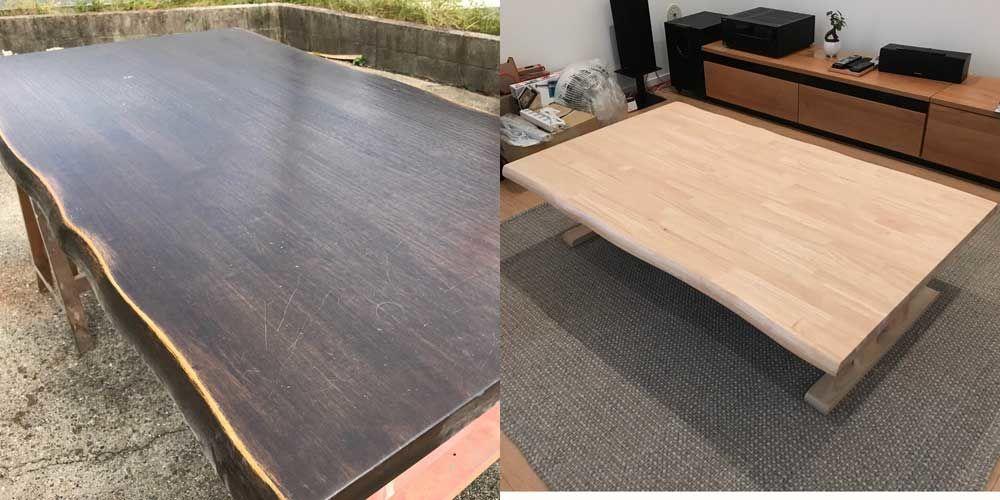 アジアン調ダーク色のローテーブルをナチュラルカラーにリメイク 家具リメイク事例:R071 Before&After