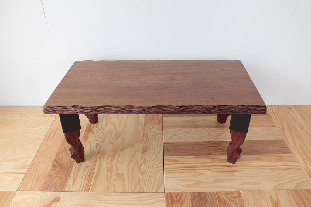 無垢一枚板の座卓を、リビング用のローテーブルにリメイク(after)