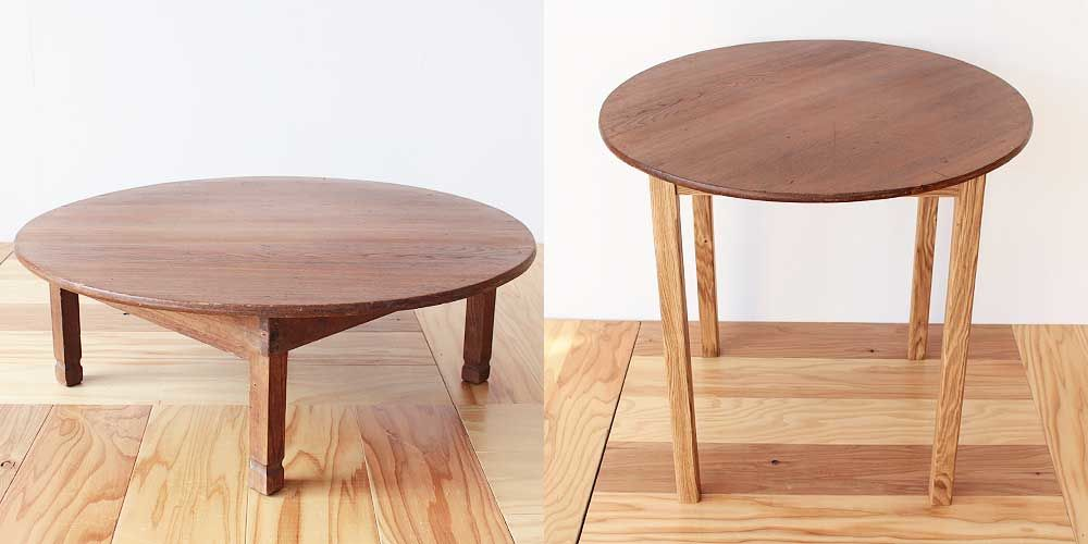 ちゃぶ台を脚の取外し可能なダイニングテーブルに 家具リメイク事例:R085 Before&After