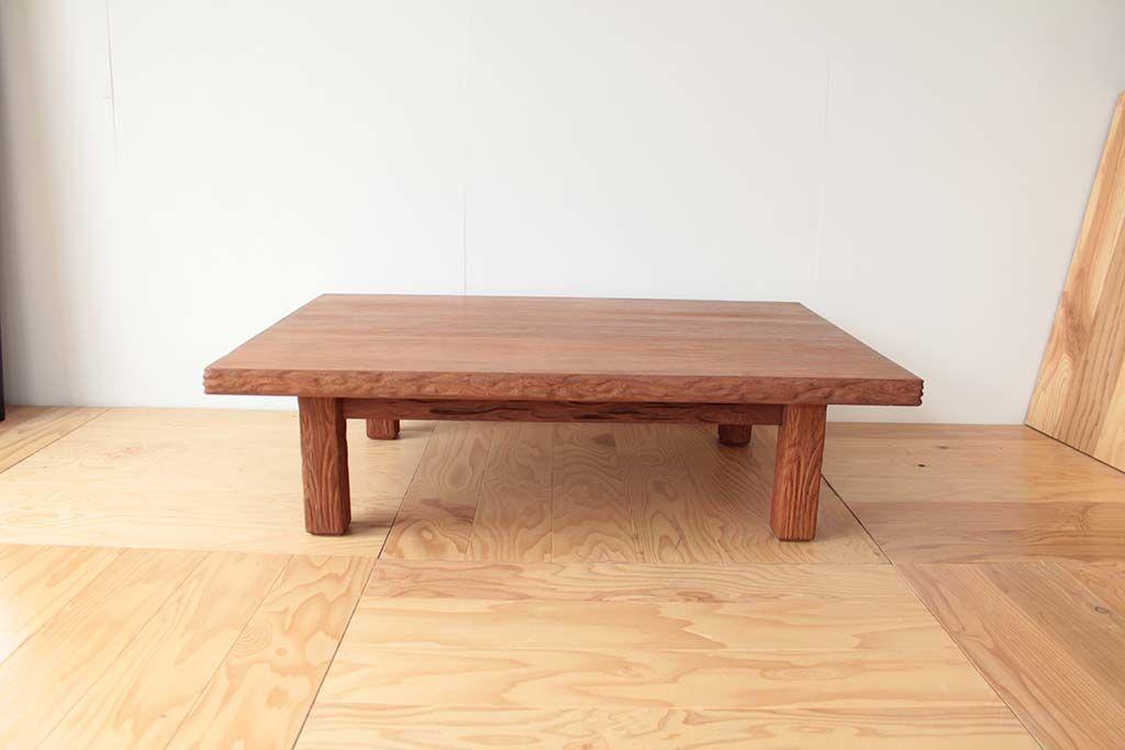 無垢の屋久杉座卓の天板をいかしてダイニングテーブルにリメイク(before)