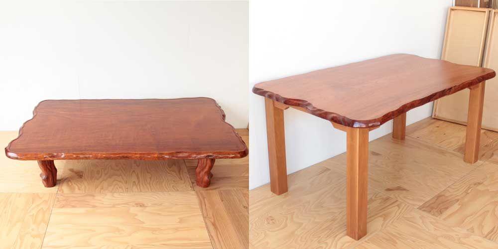 無垢一枚板の座卓をダイニングテーブルにリメイク 家具リメイク事例:R102 Before&After