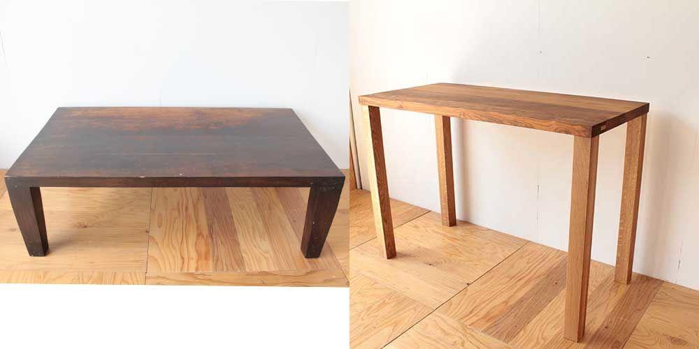 無垢チークのローテーブルをハイタイプのダイニングテーブルに 家具リメイク事例:R204 Before & After