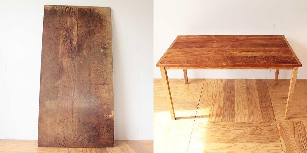 洋裁用作業板をリメイクしてダイニングテーブルに 家具リメイク事例:R205 Before & After