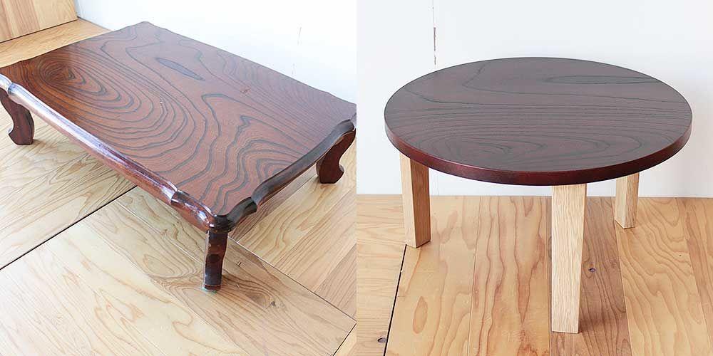 昔ながらの長方形座卓をモダンな円形のちゃぶ台に 家具リメイク事例:R220 Before & After