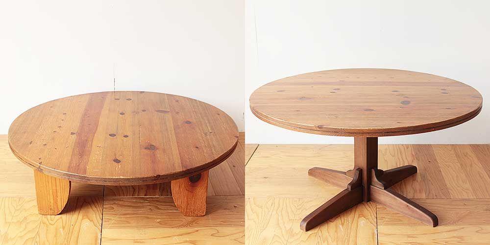 円形ちゃぶ台をセンター脚のダイニングテーブルに 家具リメイク事例:R236 Before&After