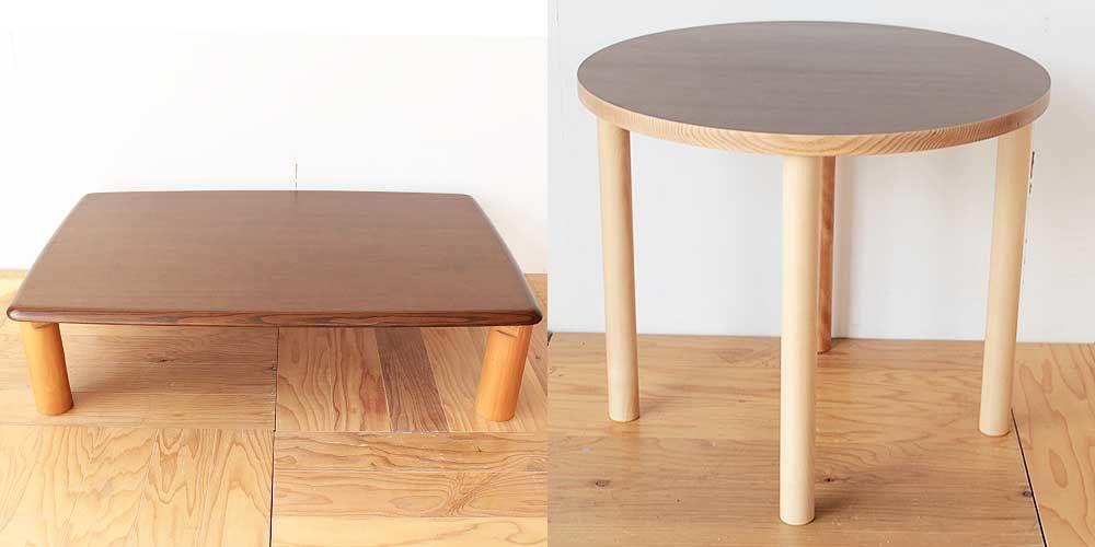 長方形の座卓を円形テーブルに 家具リメイク事例:R240 Before&after