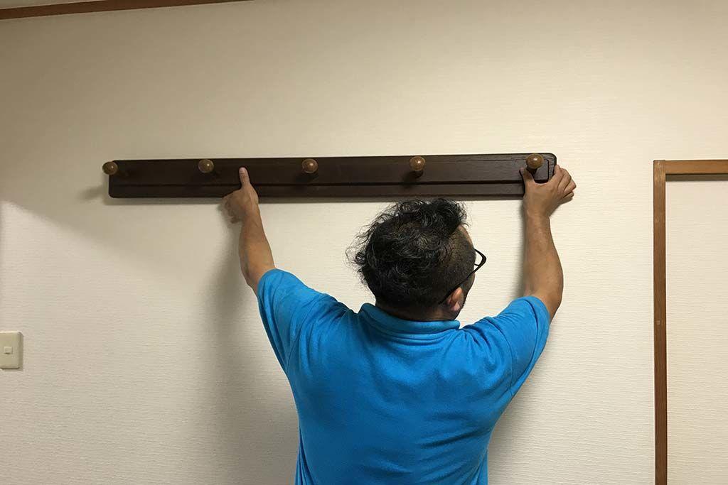 壁掛けハンガー納品時取り付け設置