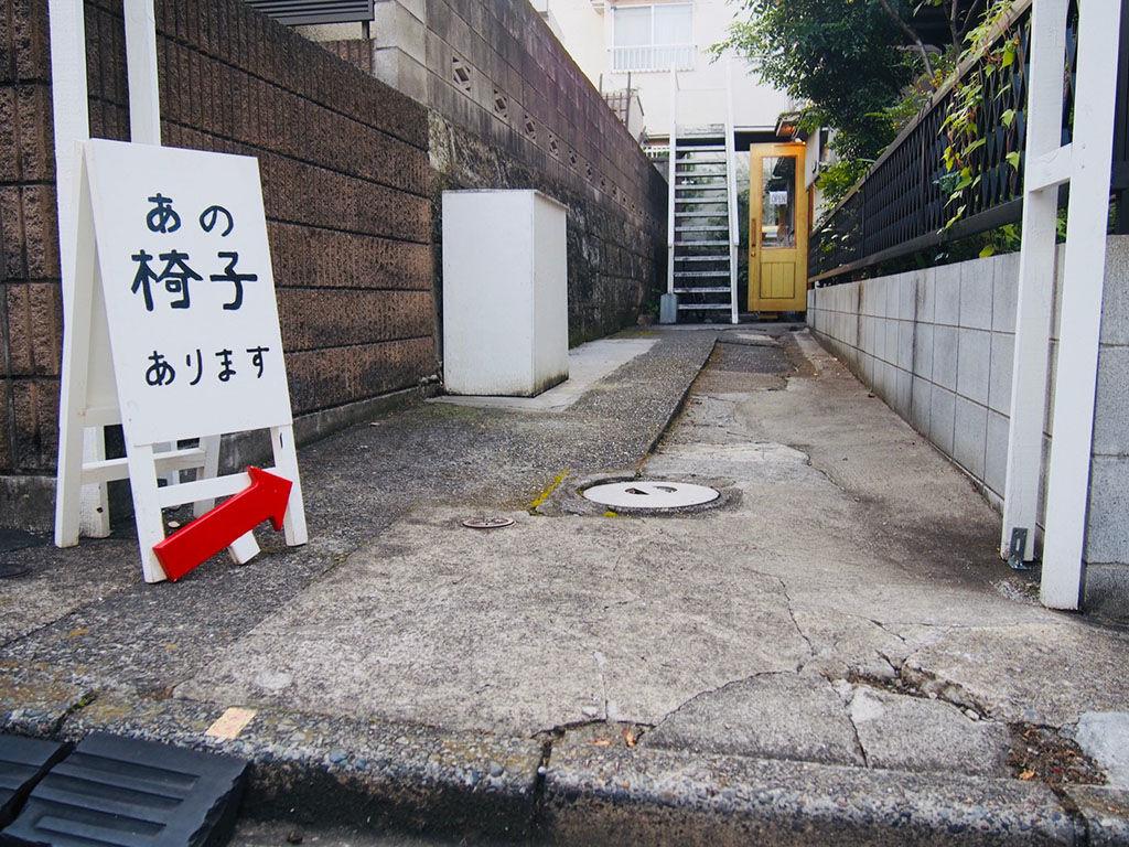 シモキタベース前の舗道