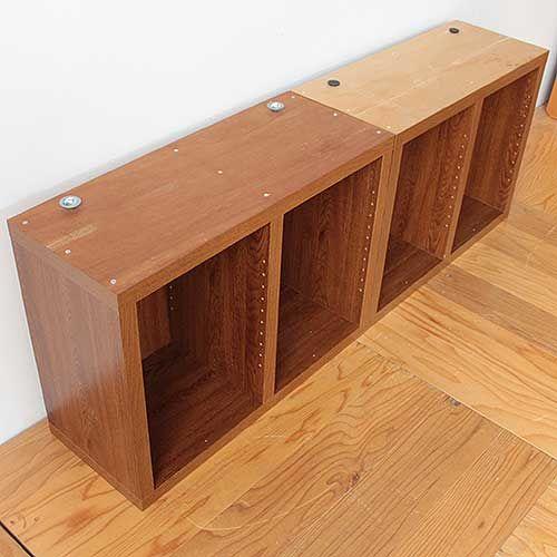本棚を1cm高さを低くリサイズリメイク