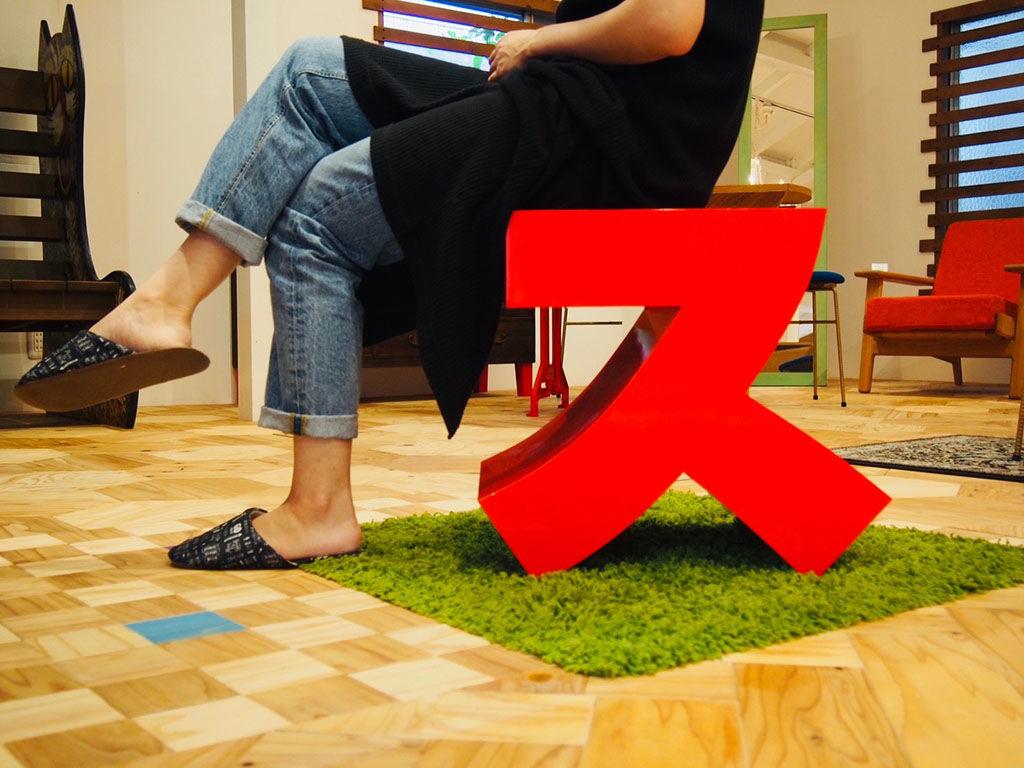 足を組んで座ると体が「イ」の形になり「イス」が完成する『スイス』