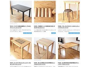 家具リメイク製作事例紹介ページ更新 アイキャッチ