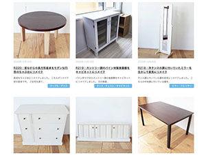 家具製作事例紹介ページ更新 アイキャッチ