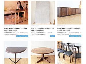 ひとつの家具を複数の家具にリメイクした事例 アイキャッチ