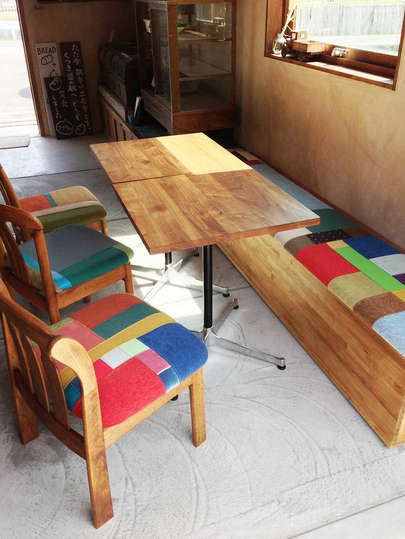 滋賀のベーカリーカフェ「ひだまり食堂」様からご依頼いただいた収納付きベンチのオーダーメイドとチェアの張り替え