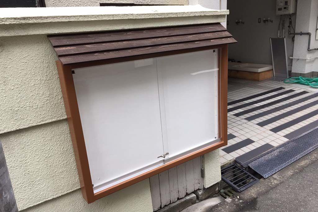 雨よけ用の屋根付きの屋外掲示板