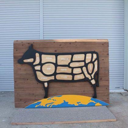 大きな牛肉パズル淡路ビーフブランド化推進協議会様オーダーメイド事例:M073