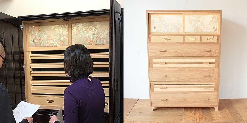 婚礼家具の着物収納を生かしてチェストに 家具リメイク事例:R291 Before & After