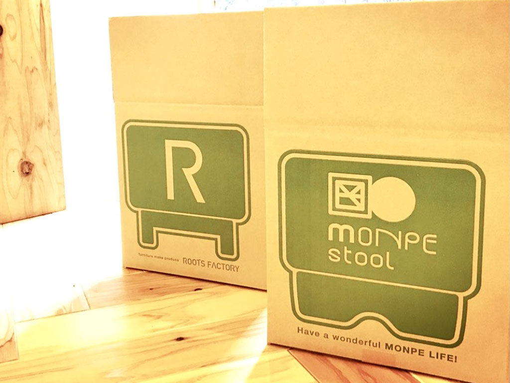 モンペスツールの配送ラッピング