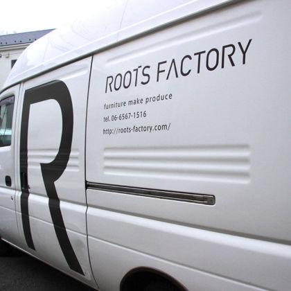 オーダーメイド家具やオーダーリメイク家具を運ぶルーツファクトリーカー