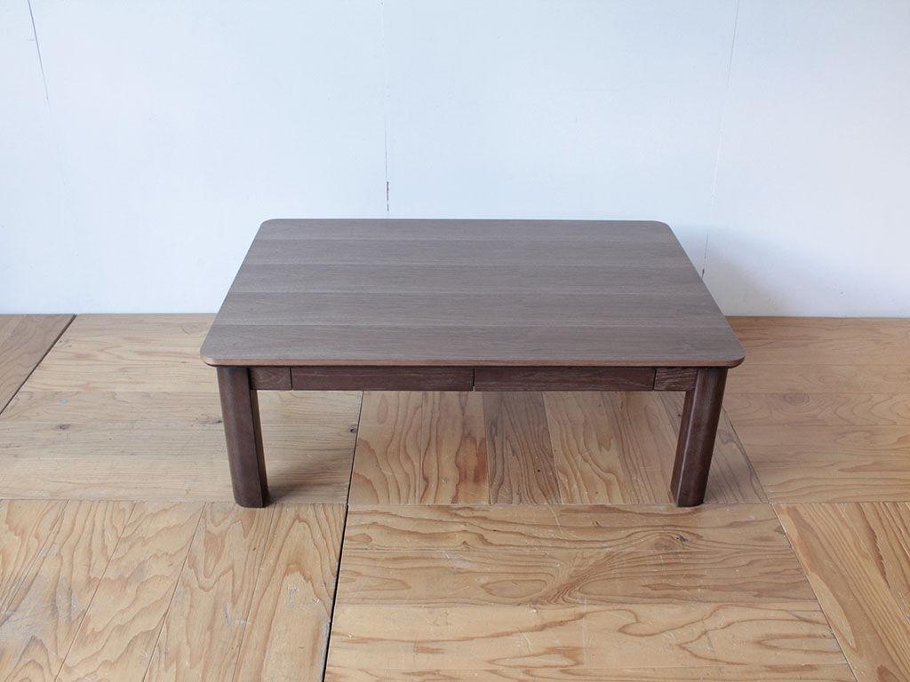 こたつ天板を裏返しお洒落にリメイクしたリビングテーブル