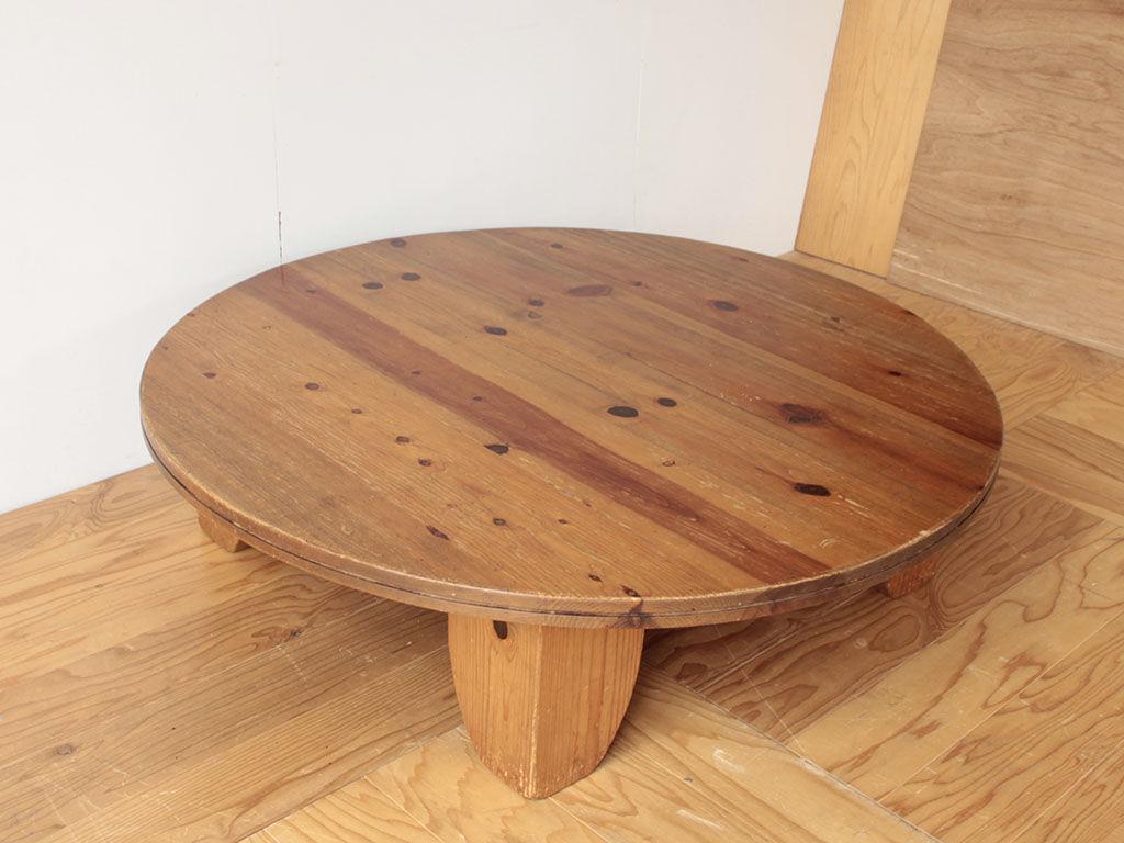 パインの古材が使用された味わい深い存在感のあるちゃぶ台