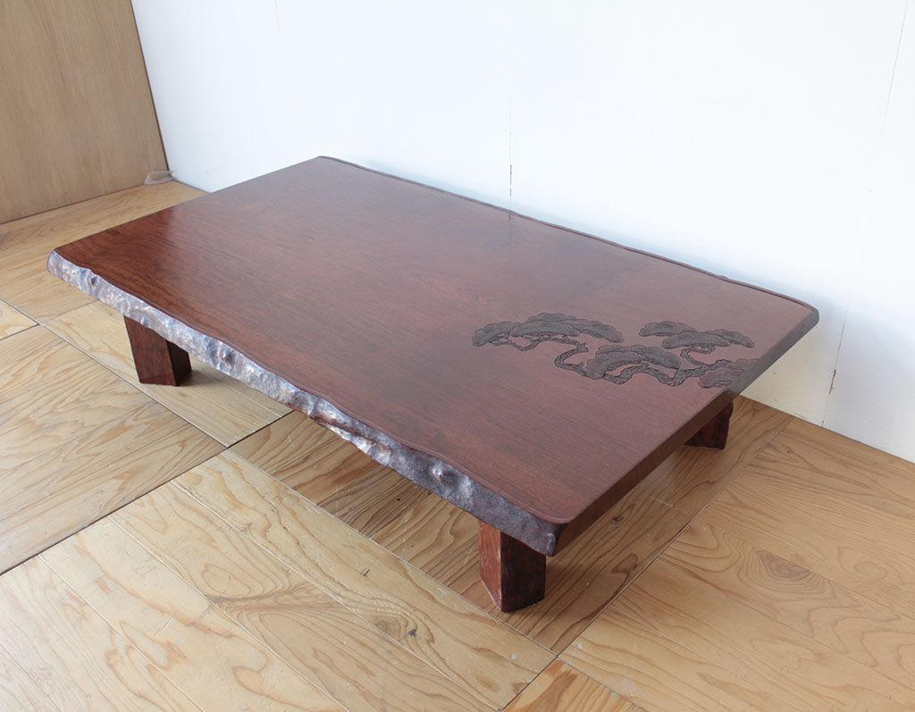 松の飾り彫が施された無垢一枚板の座卓