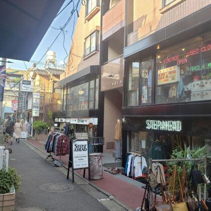 東京は世田谷区の北東、隣には渋谷区があるおしゃれな街、下北沢