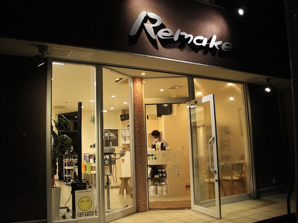 改装に合わせて店内にDJブースを設置したいとオーダーメイドのお問い合わせをくださった美容室『Remake』様