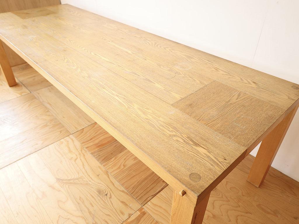 W2600×D900の大きなダイニングテーブル