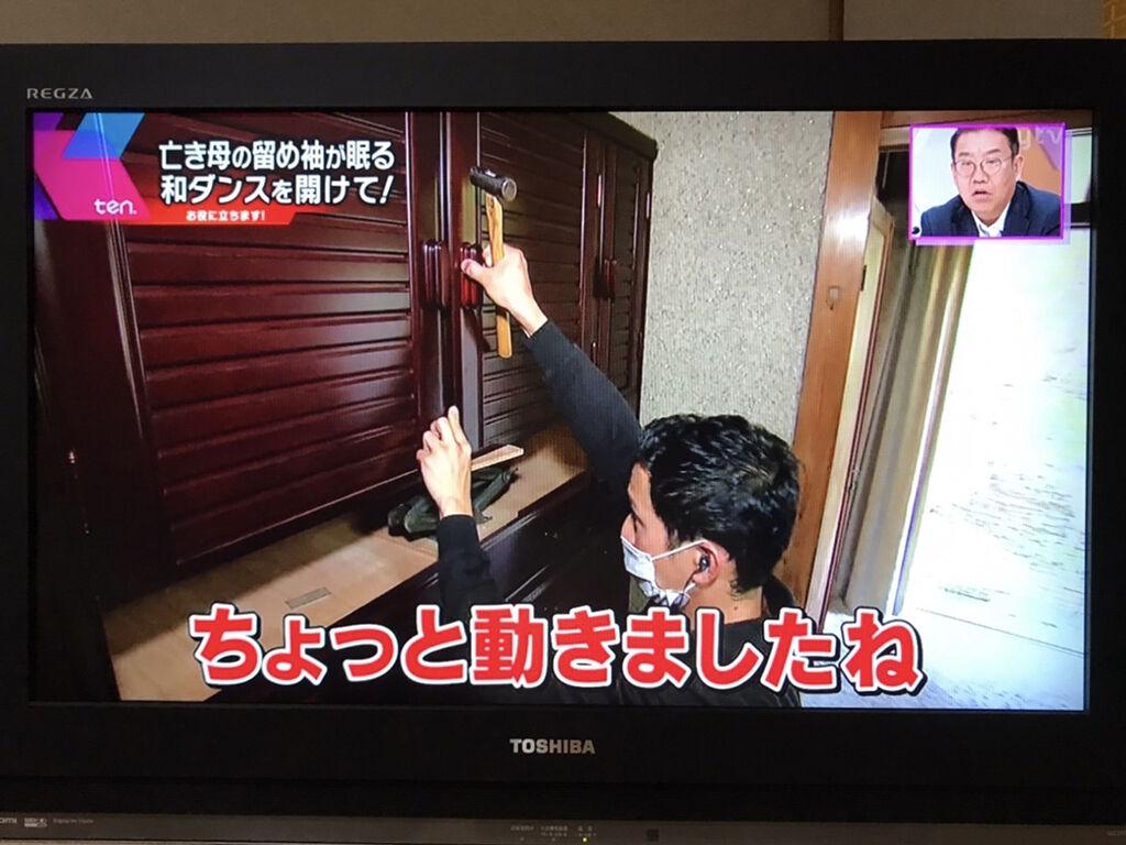 読売テレビ『かんさい情報ネットten.』にルーツファクトリーが出演